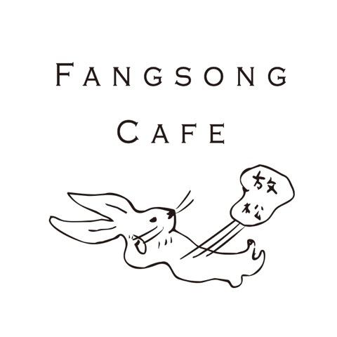 Fangsong Cafe